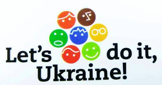 """3 березня 2017 року у приміщенні Колонної зали КМДА урочисто пройшов  """"Всеукраїнський форум взаємодії та розвитку"""". Даний захід направлено 09fbecc1bbf91"""